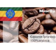 """Кофе в зернах """"Эфиопия Йоргачеф"""", Arabica 100%"""