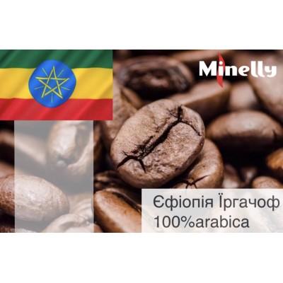 Ефіопія Їргачоф