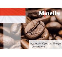 """Кофе в зернах """"Индонезия Суматра Линтунг"""", Arabica 100%"""