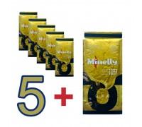 Набор из 6 упаковок Молотого кофе ORO 250 г   Акция 5+1