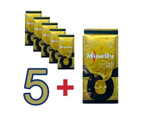 Набор из 6 упаковок Молотого кофе ORO 250 г | Акция 5+1