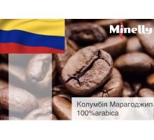 "Кофе в зернах ""Колумбия Марагоджип"", Arabica 100%"