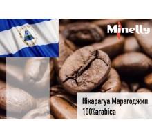 "Кофе в зернах ""Никарагуа Марагоджип"", Arabica 100%"