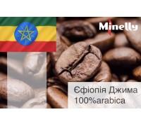 Ефіопія Джима
