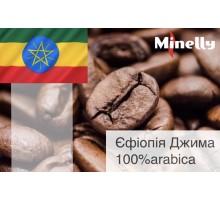 """Кофе в зернах """"Эфиопия Джима"""", Arabica 100%"""