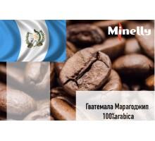 "Кофе в зернах ""Гватемала Марагоджип"", Arabica 100%"