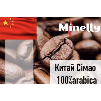 Китай Сімао