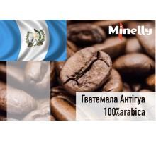 """Кофе в зернах """"Гватемала Антигуа"""", Arabica 100%"""