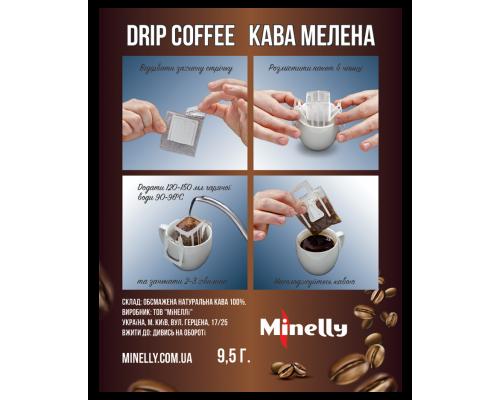 "Дрип-кофе ТМ Minelly Drip ""Неро"""