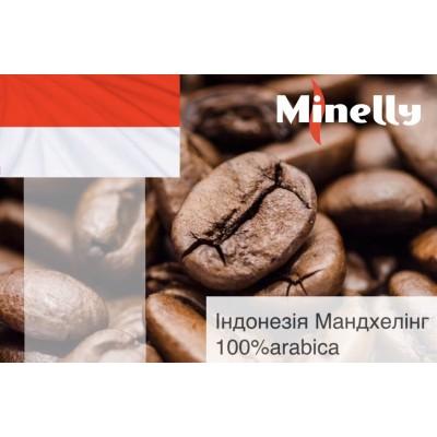 Індонезія Мандхелінг