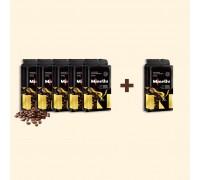 Набір з 6 упаковок меленої кави NERO 250 г | Акція 5+1