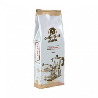 "Кава в зернах Італійська, ""Смачна кава"" ТМ, 1 кг"