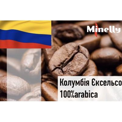 Колумбія Ексельсо