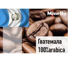 """Кофе в зернах """"Гватемала Арабика"""", Arabica 100%"""