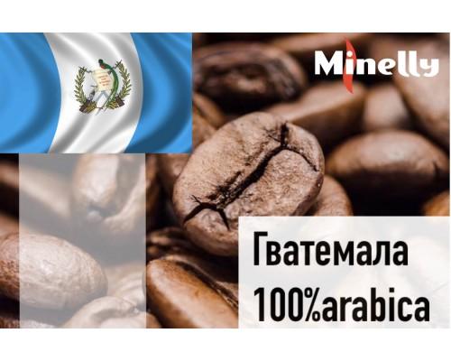 Гватемала Арабіка