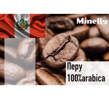 """Кофе в зернах """"Перу"""", Arabica 100%"""