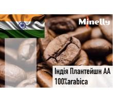 """Кофе в зернах """"Индия Плантейшн Арабика"""", Arabica 100%"""