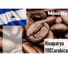 """Кофе в зернах """"Никарагуа"""", Arabica 100%"""