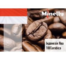 """Кофе в зернах """"Индонезия Ява"""", Arabica 100%"""