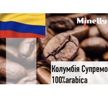 "Кофе в зернах ""Колумбия Супремо"", Arabica 100%"