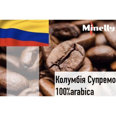 Колумбія Супремо