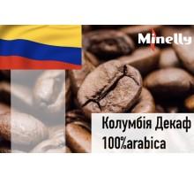 """Кофе в зернах """"Колумбия Декаф"""", Arabica 100%, без кофеина"""