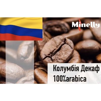 Колумбія Декаф