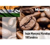 Індія Мунсунд Малабар