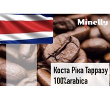 """Кофе в зернах """"Коста Рика Тарразу"""", Arabica 100%"""