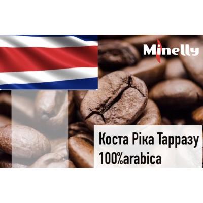 Коста Ріка Тарразу