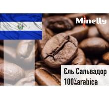 """Кофе в зернах """"Эль Сальвадор"""", Arabica 100%"""