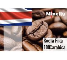 """Кофе в зернах """"Коста Рика"""", Arabica 100%"""
