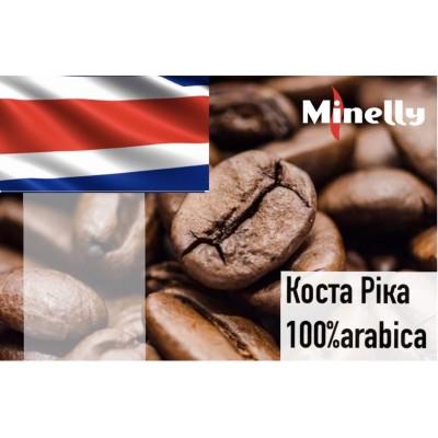 Коста Ріка