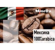 """Кофе в зернах """"Мексика"""", Arabica 100%"""