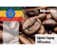 Ефіопія Харрар