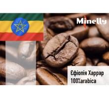 """Кофе в зернах """"Эфиопия Харрар"""", Arabica 100%"""