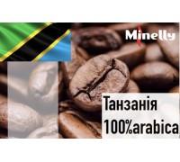 """Кофе в зернах """"Танзания"""", Arabica 100%"""
