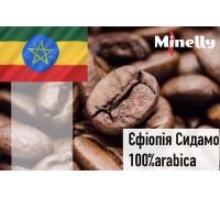 Ефіопія Сидамо