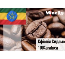 """Кофе в зернах """"Эфиопия Сидамо"""", Arabica 100%"""