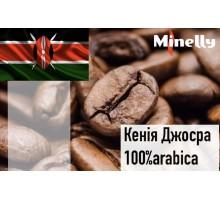"""Кофе в зернах """"Кения Джосра"""", Arabica 100%"""