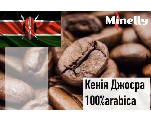 Кенія Джосра